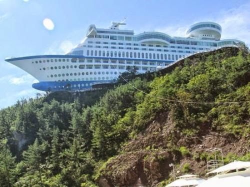 crazy boat hotel