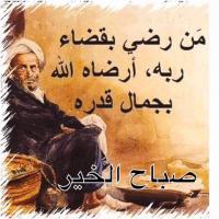 ahmed mohamed mohamed ali